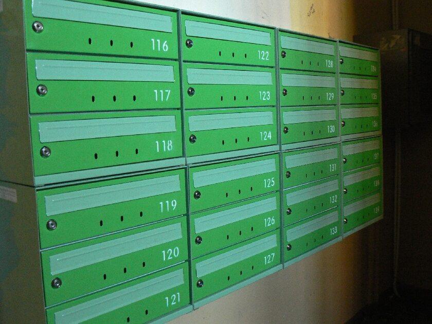 Skrzynki pocztowe (zdjęcie ilustracyjne)