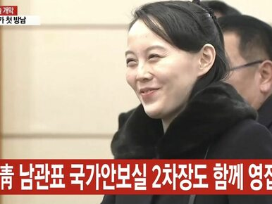 Historyczna wizyta. Siostra Kim Dzong Una przybyła do Korei Południowej